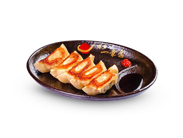 Ikkousha Curry Gyoza